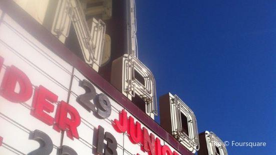 格拉納達劇院