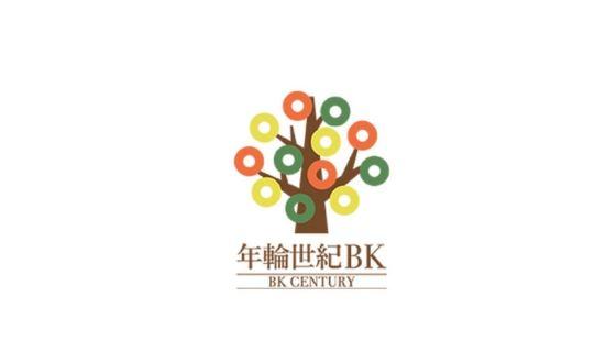 年輪世紀BK(K11店)