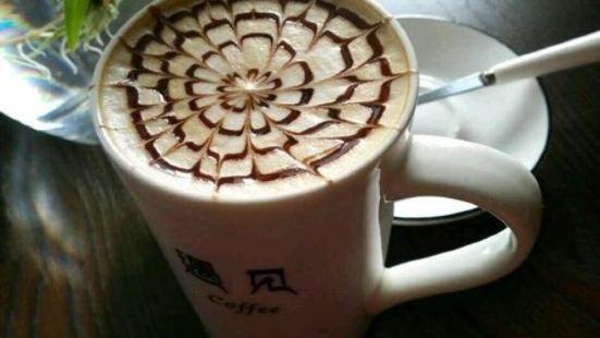 今生遇見咖啡(柳梧店)