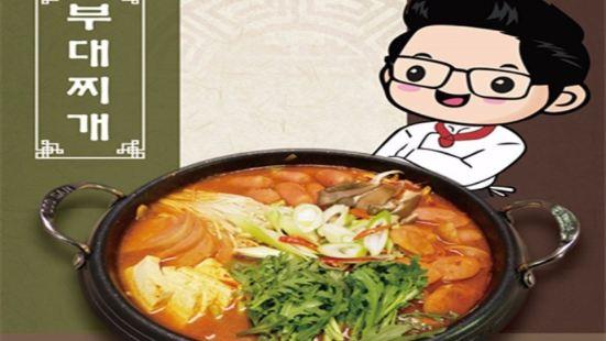 阿哲韓式火鍋