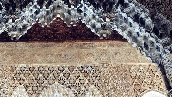 나사리 궁전