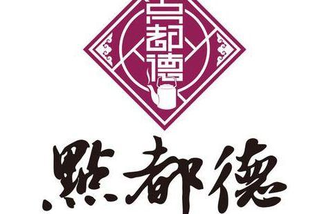 點都德(北京路店)