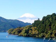 芦之湖-箱根-M22****5222