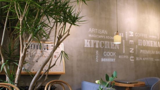 Artisan匠匠·創意輕餐