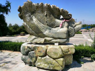 中華奇石城