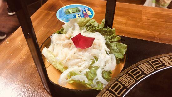 香匯雲頂餐廳