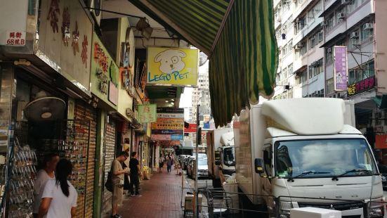 NextStopHongKong - Hong Kong Private Walking Tour