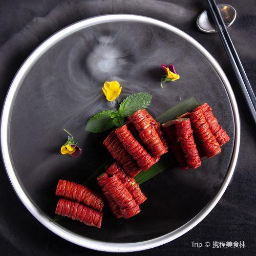 Zhen Ai Chang An Yi Hao