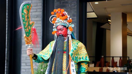 """""""Quan Nian Tang Hui"""" Sichuan Opera changed face show"""