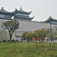 安康市博物館用戶圖片