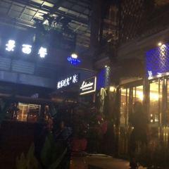 白雲湖畔酒店湖景西餐廳用戶圖片