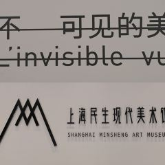 Minsheng Art Museum User Photo
