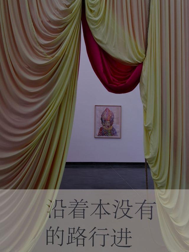 Minsheng Art Museum