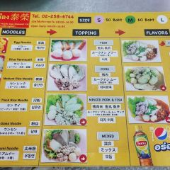 Rung Ruang Noodles User Photo