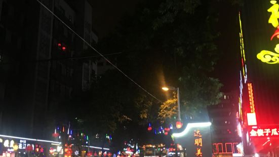 達明美食街