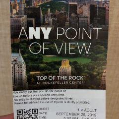 峭石之巔觀景台用戶圖片