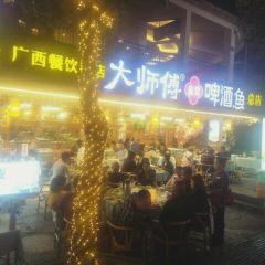 大師傅金獎啤酒魚(西街口總店)用戶圖片