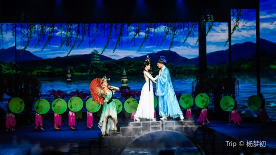 The Romantic Show of Songcheng