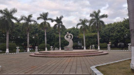 Meijiang Park