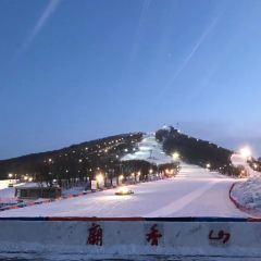 廟香山滑雪場用戶圖片