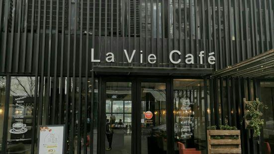 香樟花園La Vie Cafe