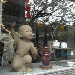 Caiyi Street User Photo