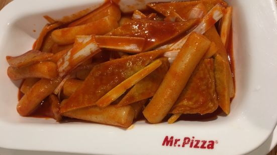 Mr. Pizza (Xidan City Joy)