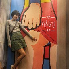 Love Museum User Photo