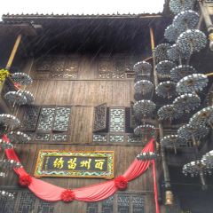 酉州古城用戶圖片