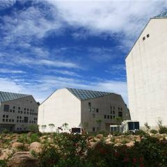 Qiang Culture Museum User Photo