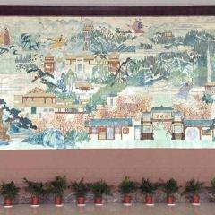 Changde Museum User Photo