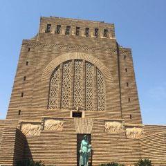 Voortrekker Monument User Photo