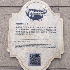 Fu 1015 User Photo