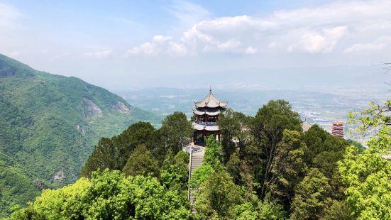 午子山風景名勝區