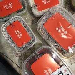Hong Fang Ge Hot Pot User Photo