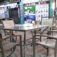 王子燒烤(九江路店)用戶圖片