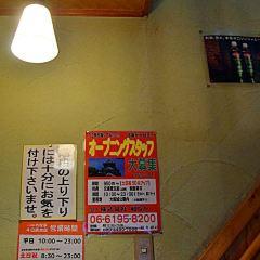 Wanaka User Photo