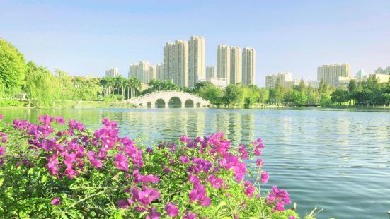 Guihu Park