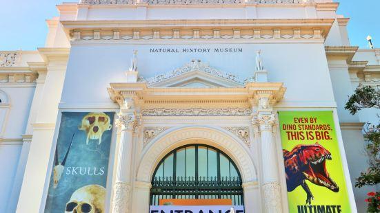 聖地牙哥自然歷史博物館