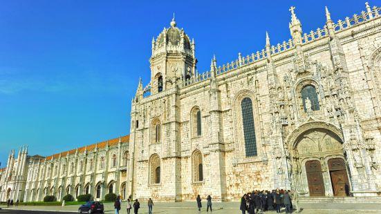 제로니모스 수도원