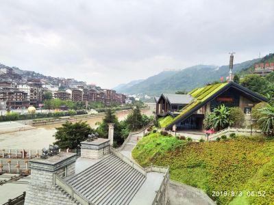 Tianxia Diyiping