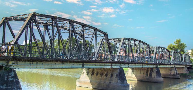 Iron Bridge (Sapaan Lek)