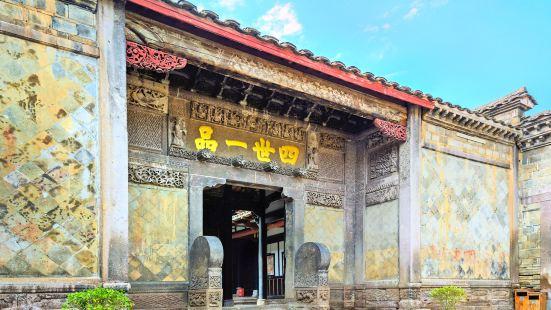 Shangshu Mansion