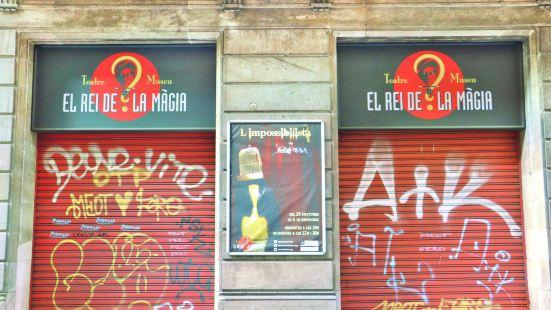 Teatre Museu El Rei de la Magia
