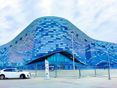 Iceberg Skating Palace