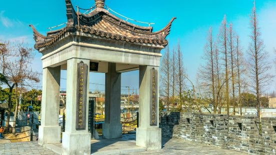 Chuansha Ancient City Wall Park