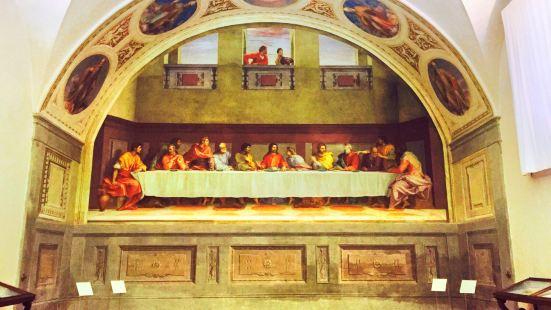 Museum of the Cenacolo of Andrea del Sarto