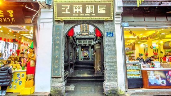朱炳仁銅雕藝術博物館