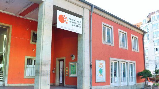 Kindermuseum Munchen