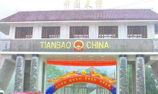 Tianbao Port